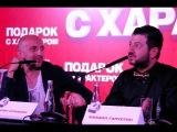 Пресс-конференция Подарок С Характером (Podarok S Kharakterom Press Conference)