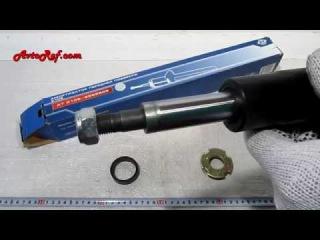 Амортизатор (вставка) передний ВАЗ 2108-21099, 2113-2115, AT 2108-2905605