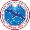 "Спортивный клуб ГАГУ ""БУРЕВЕСТНИК"""