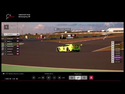 SuperCup GT3. R01. Nurburging GP - AM Division [Race]