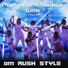 Танцевальный коллектив Rush-Style