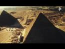 Самые шокирующие гипотезы с ИГОРЕМ ПРОКОПЕНКО. Египетская сила 24 05 2018