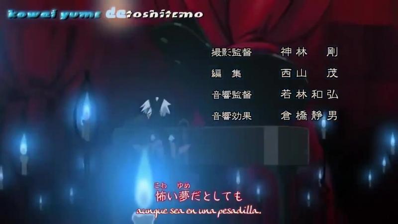 Soul eater opening 2 sub español HD [60 FPS]