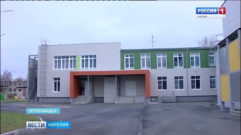 Детский сад №53 в Петрозаводске откроют не скоро 2018 Карелия