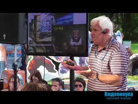 Александр Каплан Искуственный интеллект против естественного. Geek Picnic Санкт-Петербург