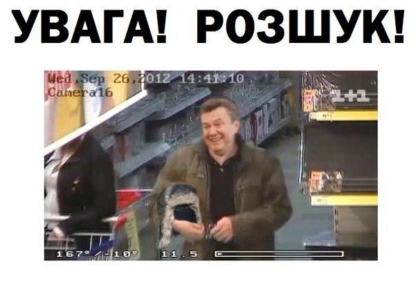 Милиция Николаева объяснила, что избивала людей и штурмовала Евромайдан для защиты чиновников: Разгона не было - Цензор.НЕТ 3897