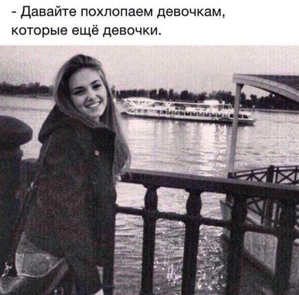 Фото №456250021 со страницы Стаса Моховикова