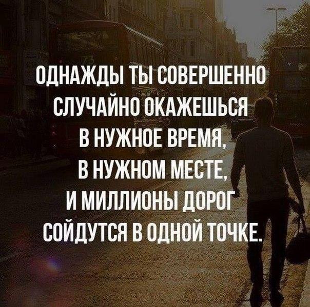 https://pp.vk.me/c635106/v635106982/1186/UrWpMFBRKbA.jpg