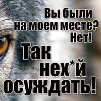 Анкета Александр Малинин