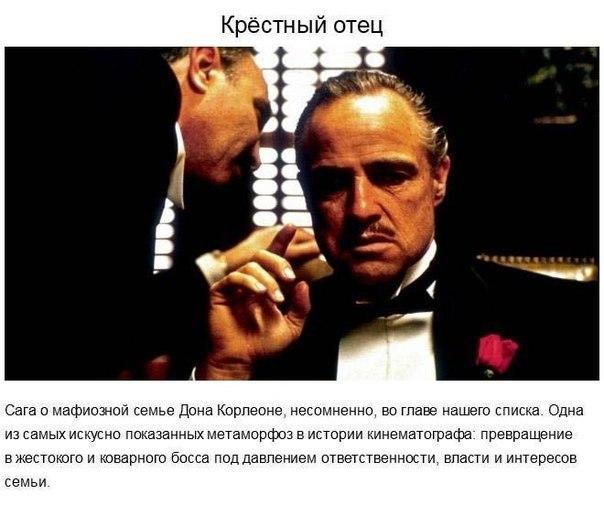 Фото №437216533 со страницы Ивана Хохлова
