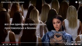 Ариана Гранде поёт об АНТИХРИСТЕ (Ariana Grande - god is a woman) ИЛЛЮМИНАТЫ, ПРОДАВШИЕ ДУШУ ДЬЯВОЛУ