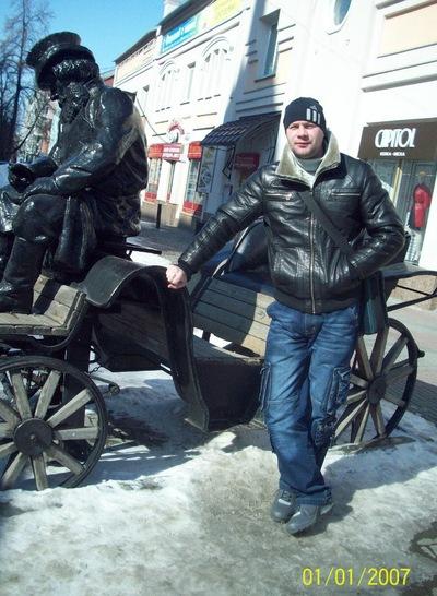 Дмитрий Сулимов, 11 октября 1986, Белорецк, id128118215