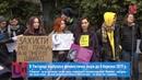 В Ужгороді відбулася феміністична акція до 8 березня 2019 р.
