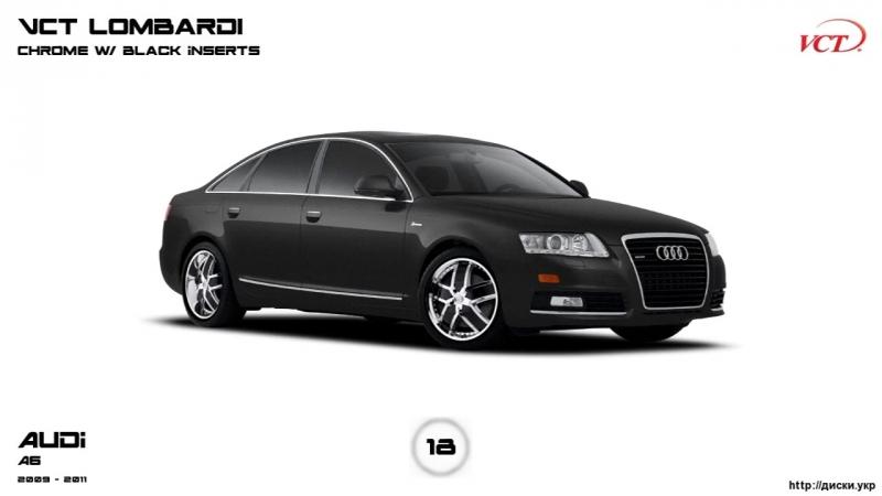 Диски Audi A6 2009 - 2011