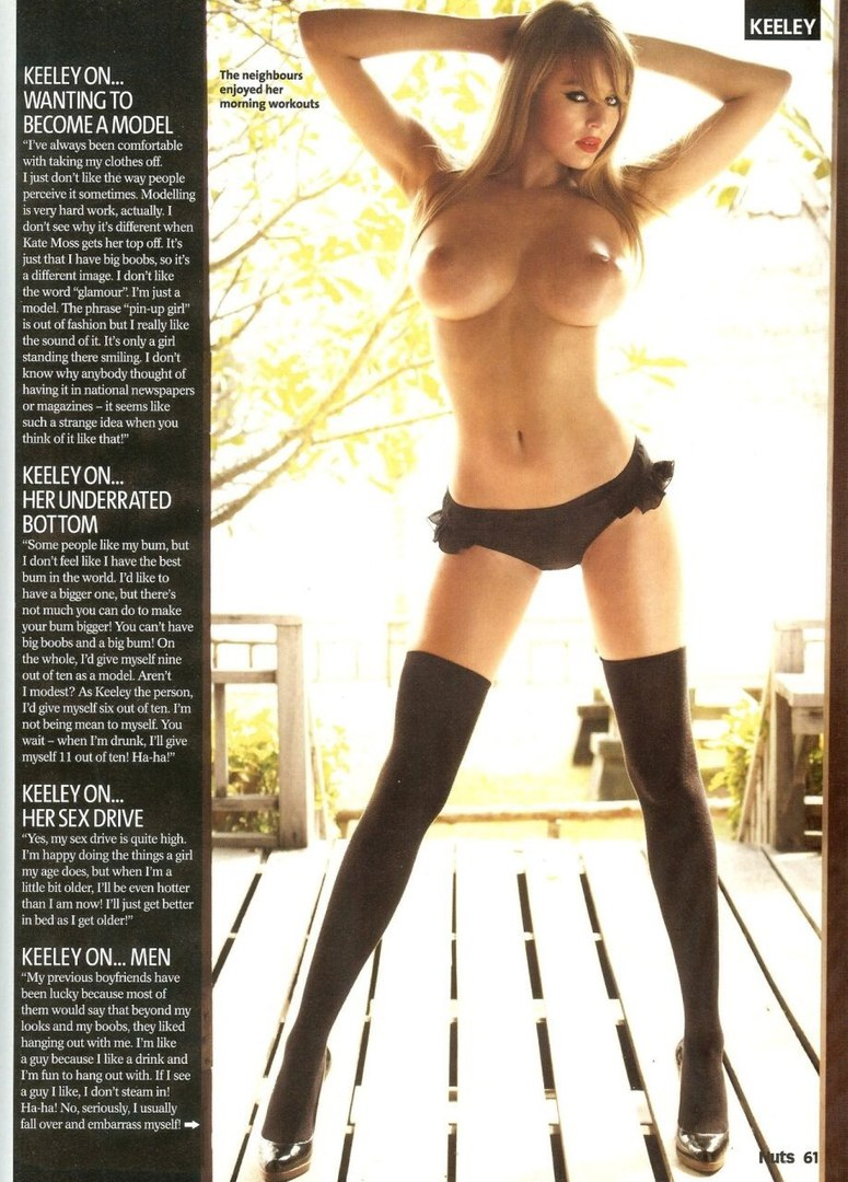 Pamela franklin nude pics