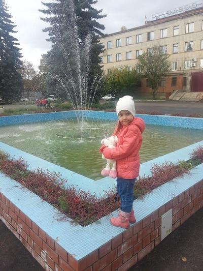 Марина Бочарова, 3 марта 1986, Ростов-на-Дону, id166958766