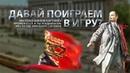 ДАВАЙ ПОИГРАЕМ В ИГРУ? УГАДЫВАЙ ФОТОГРАФИИ КУРСКА ВРЕМЕН СССР