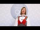Власти Эстонии готовят новый удаp для русских