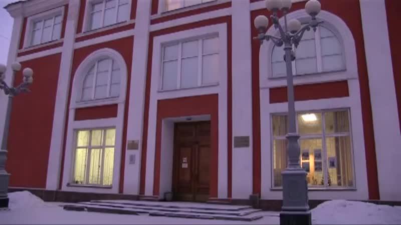 НЖК поздравляет музей с 29ти летием