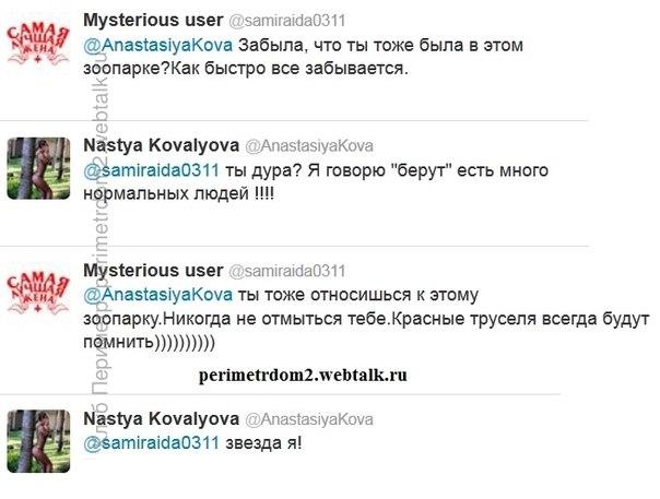 Анастасия Ковалева - Страница 2 B9hEv83ek_4