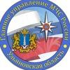 ГУ МЧС России по Ульяновской области