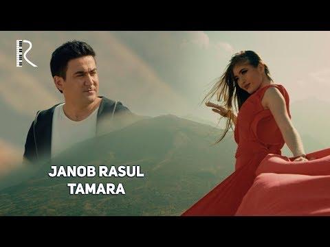 Janob Rasul - Tamara | Жаноб Расул - Тамара