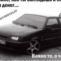 Миша Сургучев, 24 сентября , Стерлитамак, id171668627