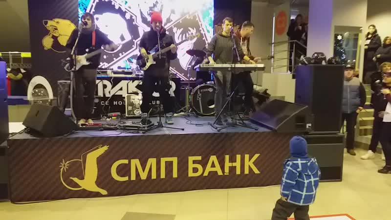 ТРАКТОР ТОРПЕДО 3 2
