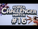 #.16 [KT 인섹 잭스(Insec Jax)] vs [KT 루키 리신(Rookie Leesin]