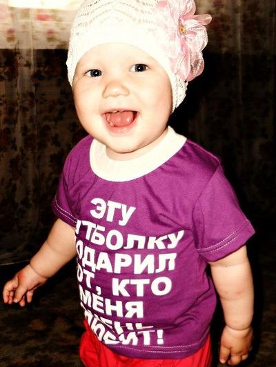 Марина Горохова, 9 февраля 1990, Нижний Новгород, id30770678
