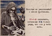 Desperado Poison, 28 марта , Ужгород, id185258361