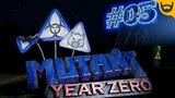 БИТВА ДЛИННОЮ В ЖИЗНЬ Mutant Year Zero Road to Eden PC #05