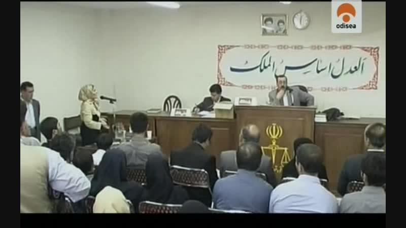 Tarjeta roja: Un juicio en Irán