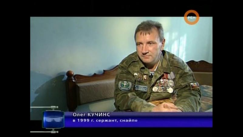 СИ - Тайны чеченской войны. Волчьи ворота