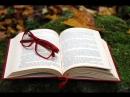 Книга ищет читателя Выпуск 15