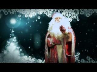 Видеопоздравление с Новым Годом от Рембригада.ру