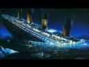 Фильм Джеймса Кэмерона Титаник (1997)