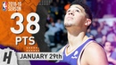 Devin Booker Full Highlights Suns vs Spurs 2019.01.29 - 38 Points, 7 Assists