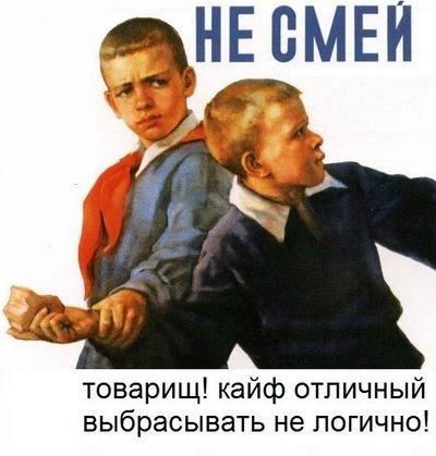 Александр Арашунян, 1 марта , Харьков, id55790705