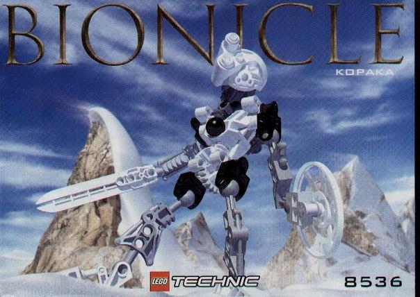 Лего Бионикл 2015 Инструкция