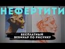 Бесплатный вебинар «Царица Египта» с Дарьей Остапенко. Эфир 19 июня в 20:00 (МСК)