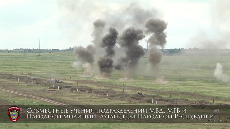 Совместные учения подразделений МВД, МГБ и Народной милиции Луганской Народной Республики