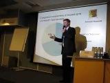 Персонализация сайта, ремаркетинг и другие современные технологии повышения онлайн-продаж