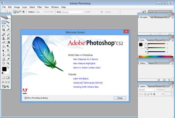 adobe photoshop cs2 серийный номер