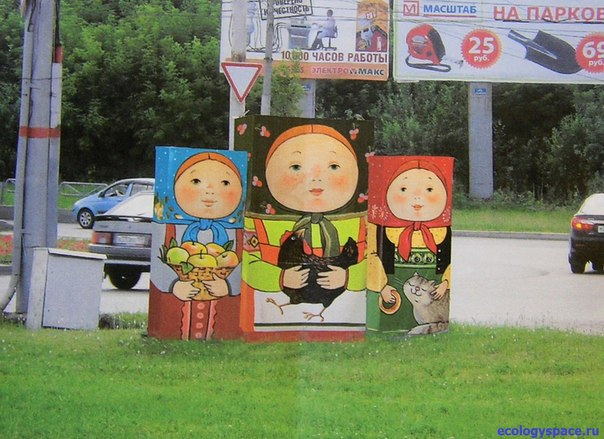 горьковский парк пермь официальный сайт афиша