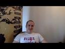 Прямой эфир с Марком Марцинковским. Как открыть новую страну в бизнесе и записать свою презентацию