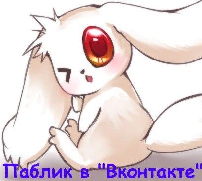http://cs617225.vk.me/v617225563/13c01/t0rSfXTetV0.jpg