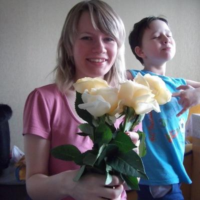 Юлия Халтурина, 4 июня 1988, Катав-Ивановск, id206206862