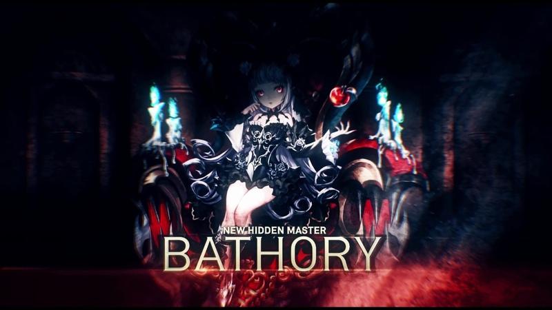 Seven Knights, Hidden Master Bathory