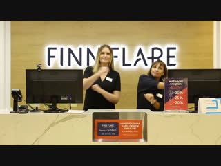 FiNN FLARE SKIBIDI CHALLENGE